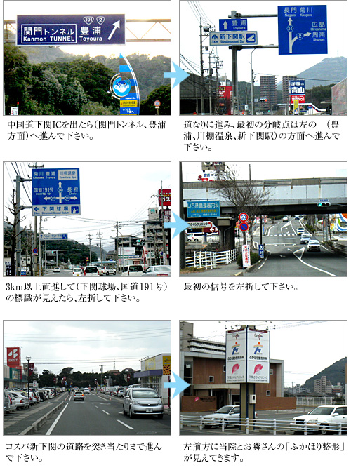 i_map_anani